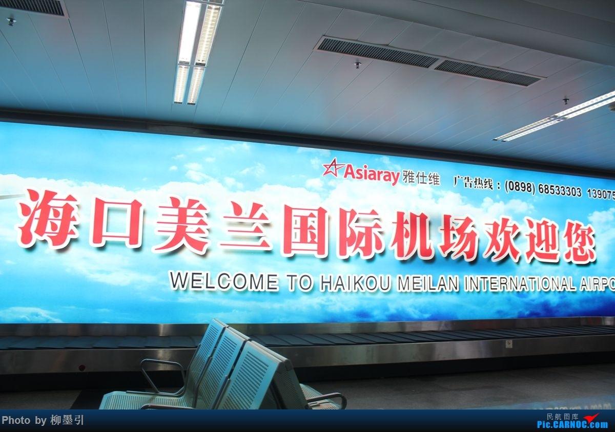 Re:[原创]我在台湾岛上画了个圈。SIN-TPE-XMN-HAK 三段飞行,三家航空,两段旅途,完美!【已完结】