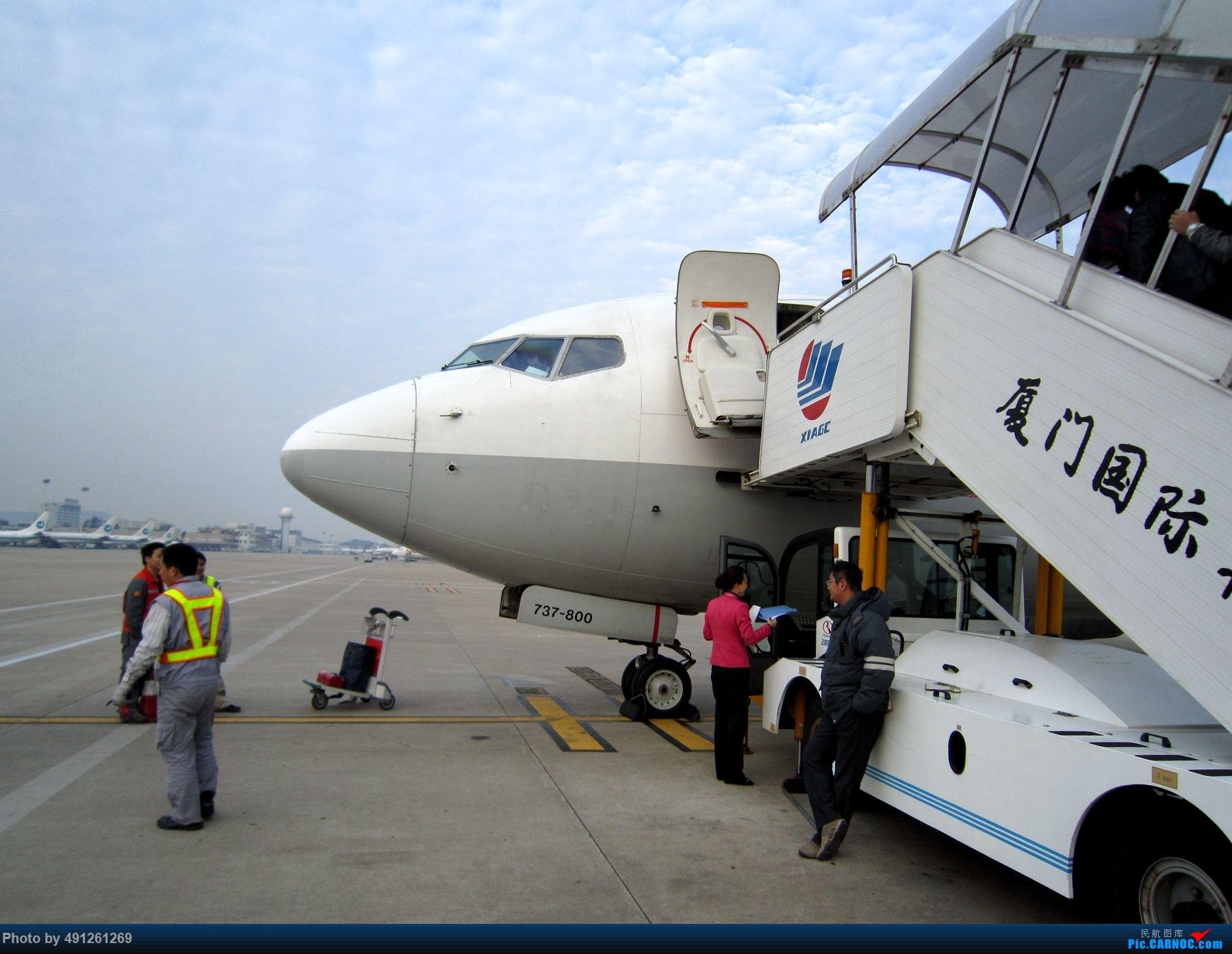 Re:厦门机场远机位随拍 BOEING 737-800 B-5141 厦门高崎机场