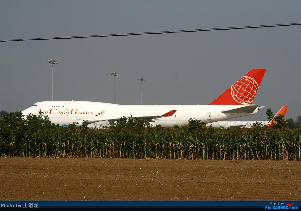 """[原创]20150926~SJW~Air Cargo Global、TU204、河北航空""""新""""飞机~ BOEING 747-400 OM-ACG 中国石家庄正定国际机场"""