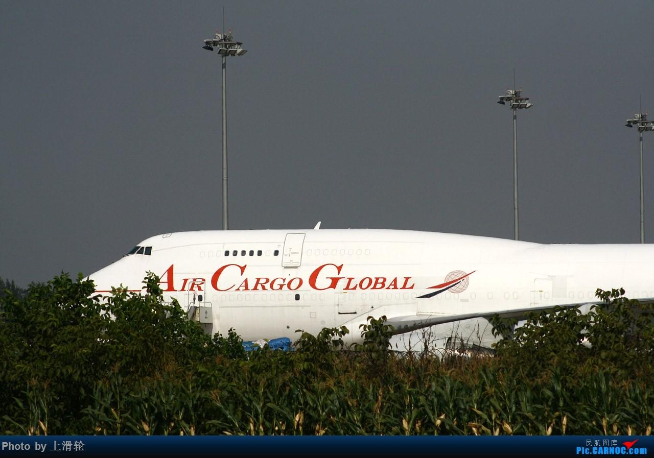 "Re:[原创]20150926~SJW~Air Cargo Global、TU204、河北航空""新""飞机~ BOEING 747-400 OM-ACG 中国石家庄正定国际机场"