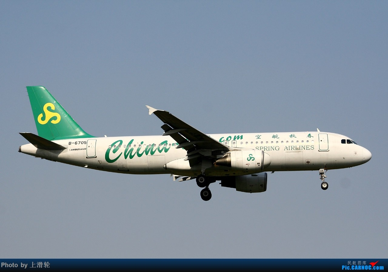"Re:[原创]20150926~SJW~Air Cargo Global、TU204、河北航空""新""飞机~ AIRBUS A320-200 B-6705 中国石家庄正定国际机场"