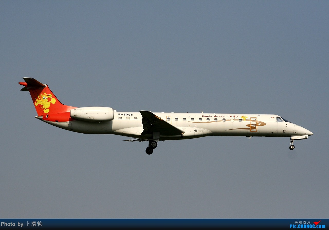 "Re:[原创]20150926~SJW~Air Cargo Global、TU204、河北航空""新""飞机~ EMBRAER ERJ-145 B-3095 中国石家庄正定国际机场"