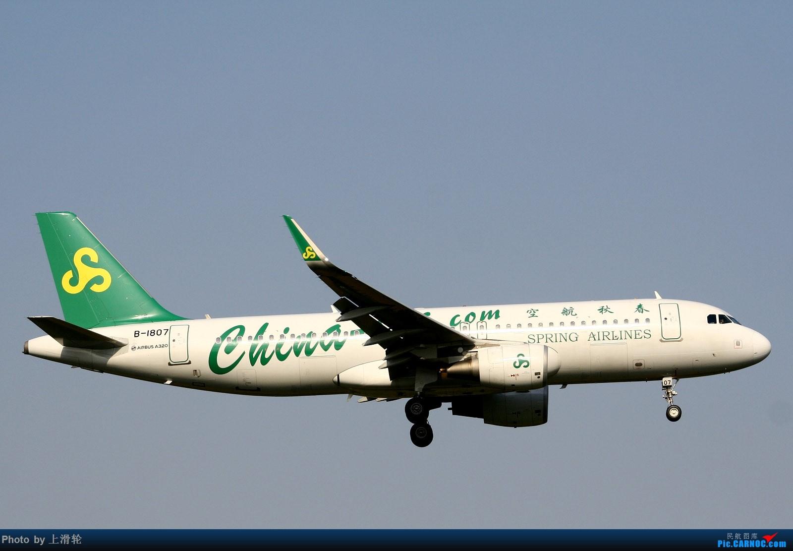 "Re:[原创]20150926~SJW~Air Cargo Global、TU204、河北航空""新""飞机~ AIRBUS A320-200 B-1807 中国石家庄正定国际机场"
