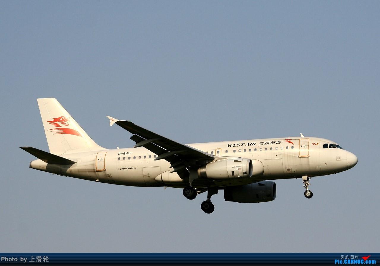 "Re:[原创]20150926~SJW~Air Cargo Global、TU204、河北航空""新""飞机~ AIRBUS A319-100 B-6421 中国石家庄正定国际机场"