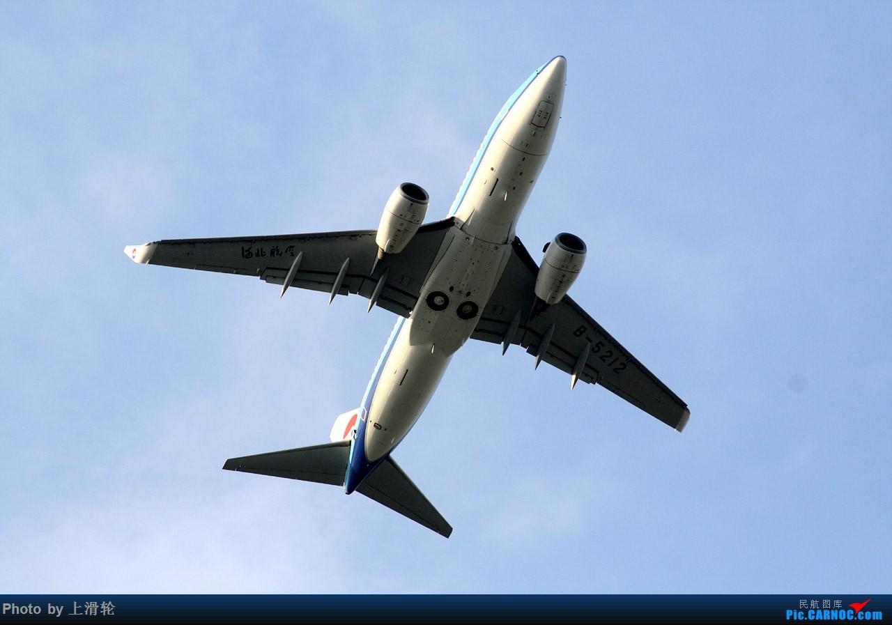 "Re:[原创]20150926~SJW~Air Cargo Global、TU204、河北航空""新""飞机~ BOEING 737-700 B-5212 中国石家庄正定国际机场"