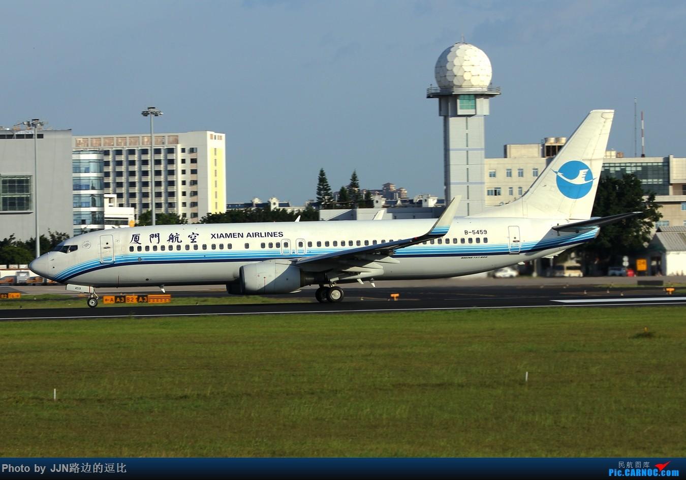 "Re:[原创]20150926~SJW~Air Cargo Global、TU204、河北航空""新""飞机~ BOEING 737-800 B-5459 中国厦门高崎国际机场"