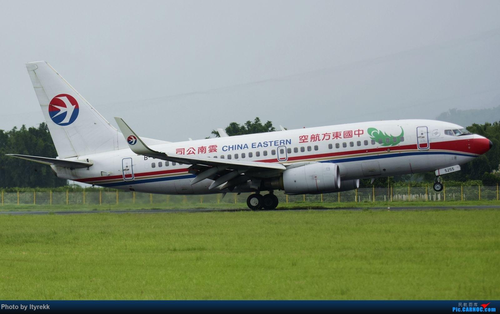 Re:[原创]怀念暑假时飞友们在一起拍机的日子 BOEING 737-700 B-5255 中国芒市机场
