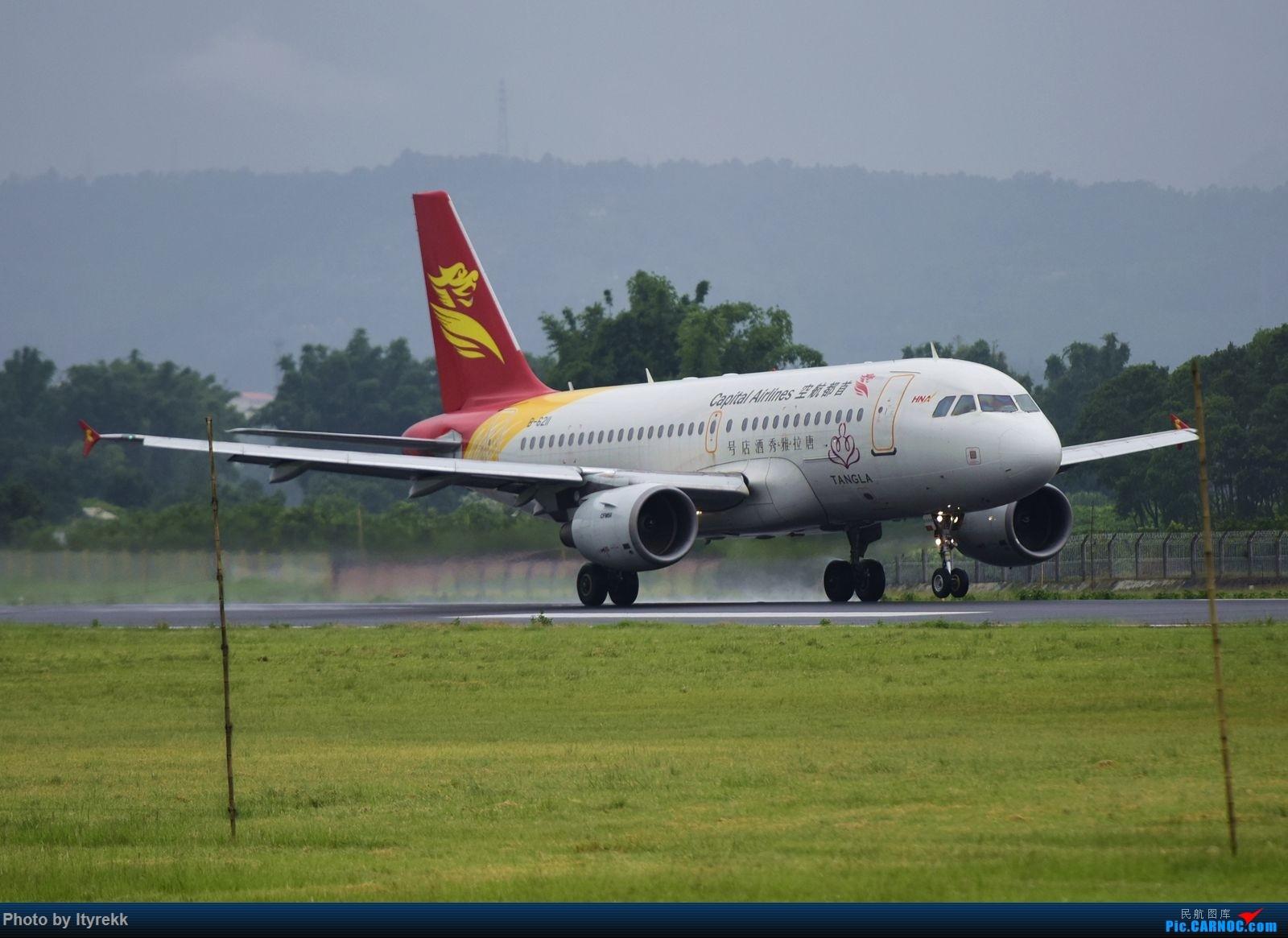 Re:[原创]怀念暑假时飞友们在一起拍机的日子 AIRBUS A319-100 B-6211 中国芒市机场