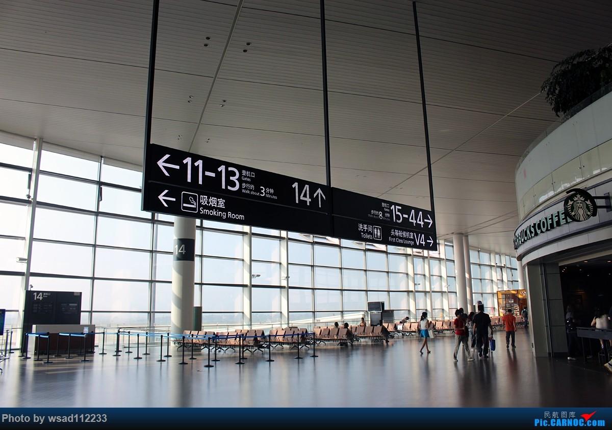 [原创]省内小运转变成了机场拍机【南京-盐城】