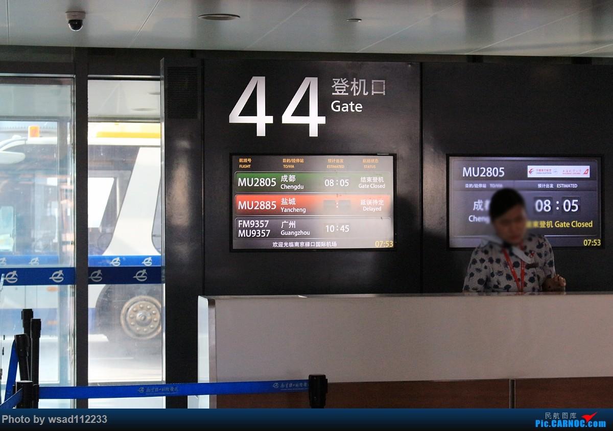 Re:[原创]省内小运转变成了机场拍机【南京-盐城】    中国南京禄口国际机场
