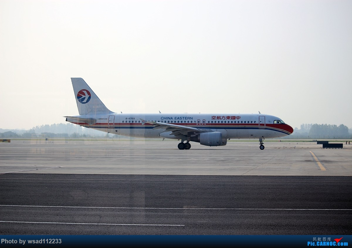 Re:[原创]省内小运转变成了机场拍机【南京-盐城】 AIRBUS A320-200 B-6759 NKG