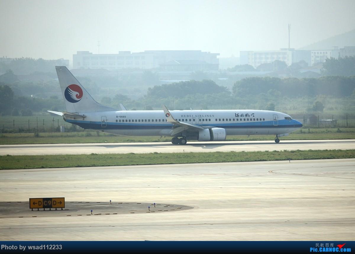 Re:[原创]省内小运转变成了机场拍机【南京-盐城】 BOEING 737-800 B-5660 南京禄口机场