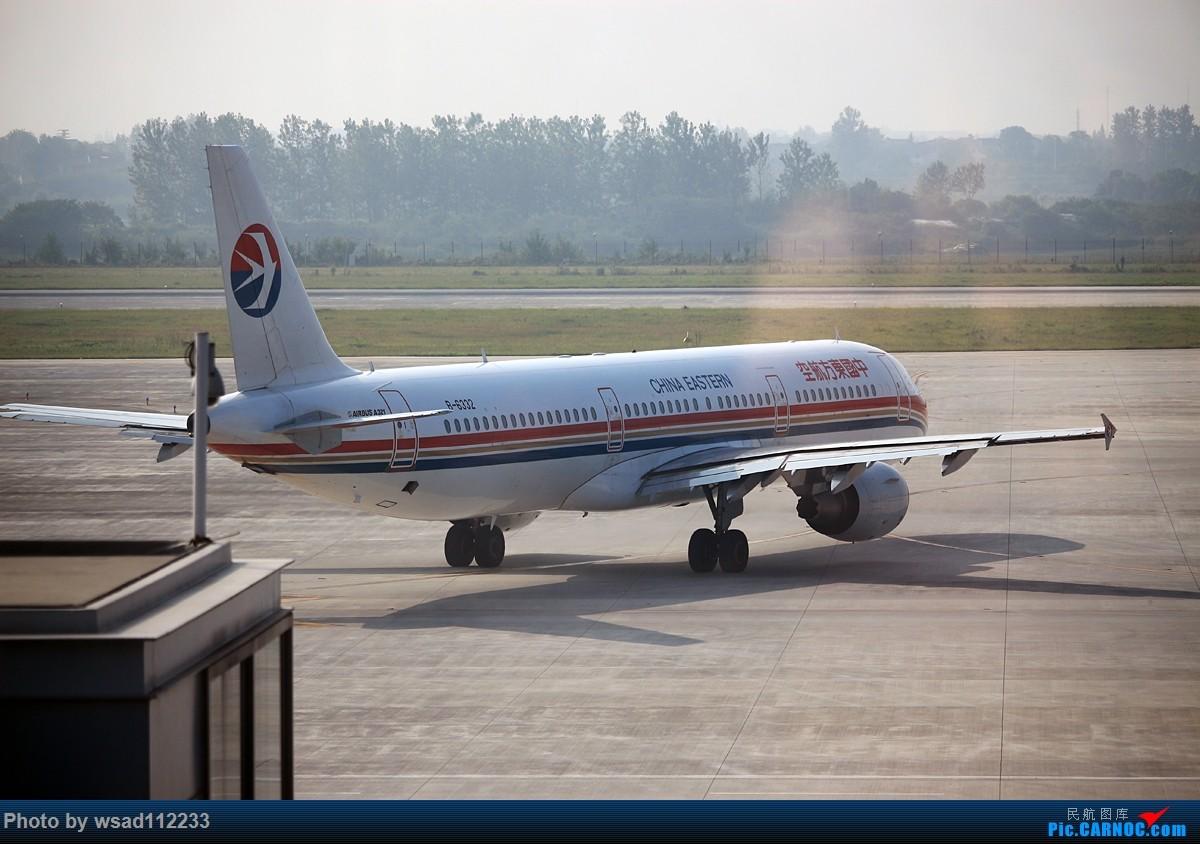Re:[原创]省内小运转变成了机场拍机【南京-盐城】 AIRBUS A321-200 B-6332 NKG