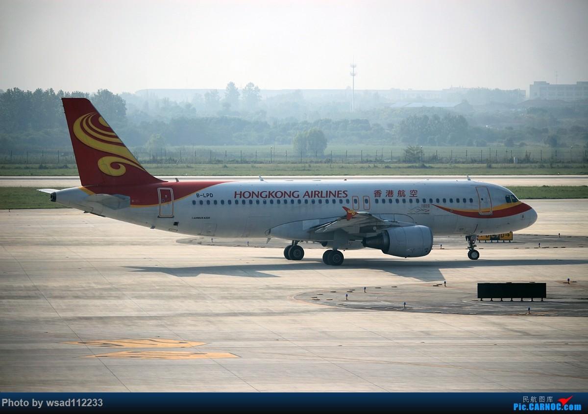 Re:[原创]省内小运转变成了机场拍机【南京-盐城】 AIRBUS A320-200 B-LPD NKG