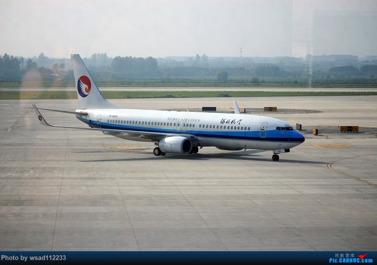 Re:[原创]省内小运转变成了机场拍机【南京-盐城】 BOEING 737-800 B-5660 NKG