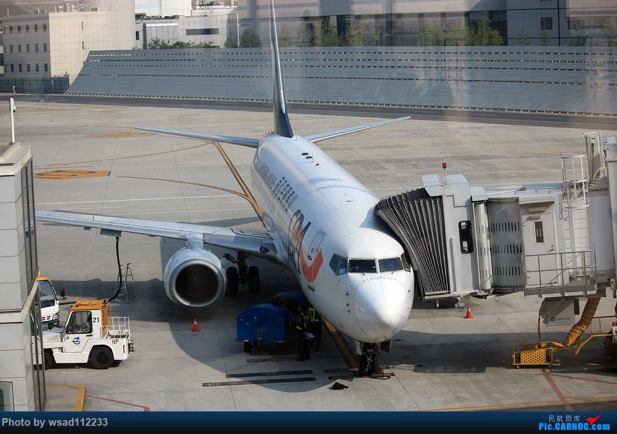 Re:[原创]省内小运转变成了机场拍机【南京-盐城】 BOEING 737-800 B-5627 NKG