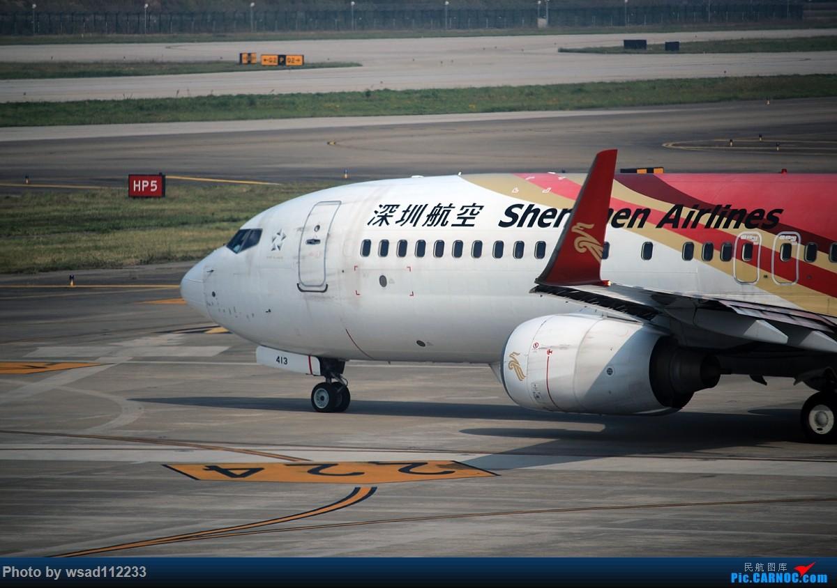 Re:[原创]省内小运转变成了机场拍机【南京-盐城】 BOEING 737-800 B-5413