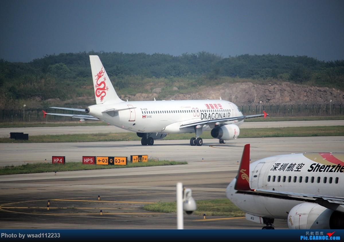 Re:[原创]省内小运转变成了机场拍机【南京-盐城】 AIRBUS A320-200 B-HSP NKG