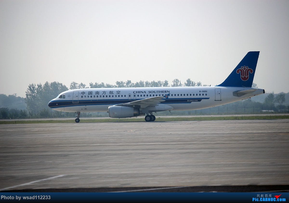 Re:[原创]省内小运转变成了机场拍机【南京-盐城】 AIRBUS A320-200 B-9951 n