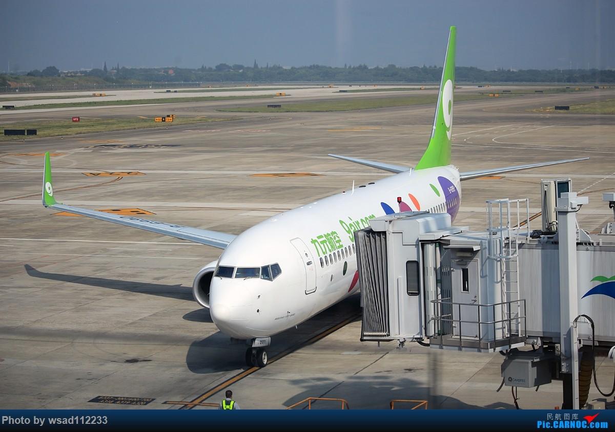 Re:[原创]省内小运转变成了机场拍机【南京-盐城】 BOEING 737-800 B-6990 NKG