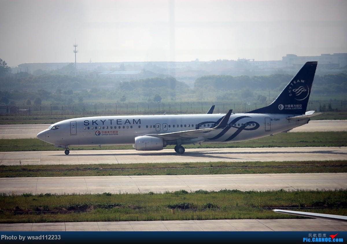Re:[原创]省内小运转变成了机场拍机【南京-盐城】 BOEING 737-800 B-1981 NKG