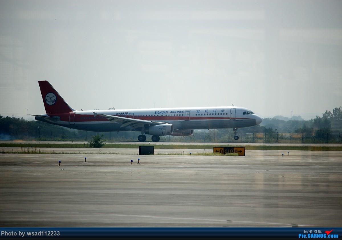 Re:[原创]省内小运转变成了机场拍机【南京-盐城】 AIRBUS A321-200 B-9936 NKG