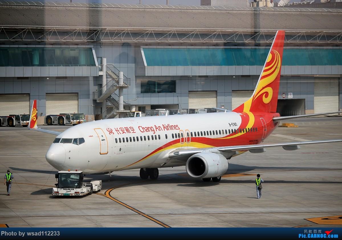 Re:[原创]省内小运转变成了机场拍机【南京-盐城】 BOEING 737-800 B-5180 NKG