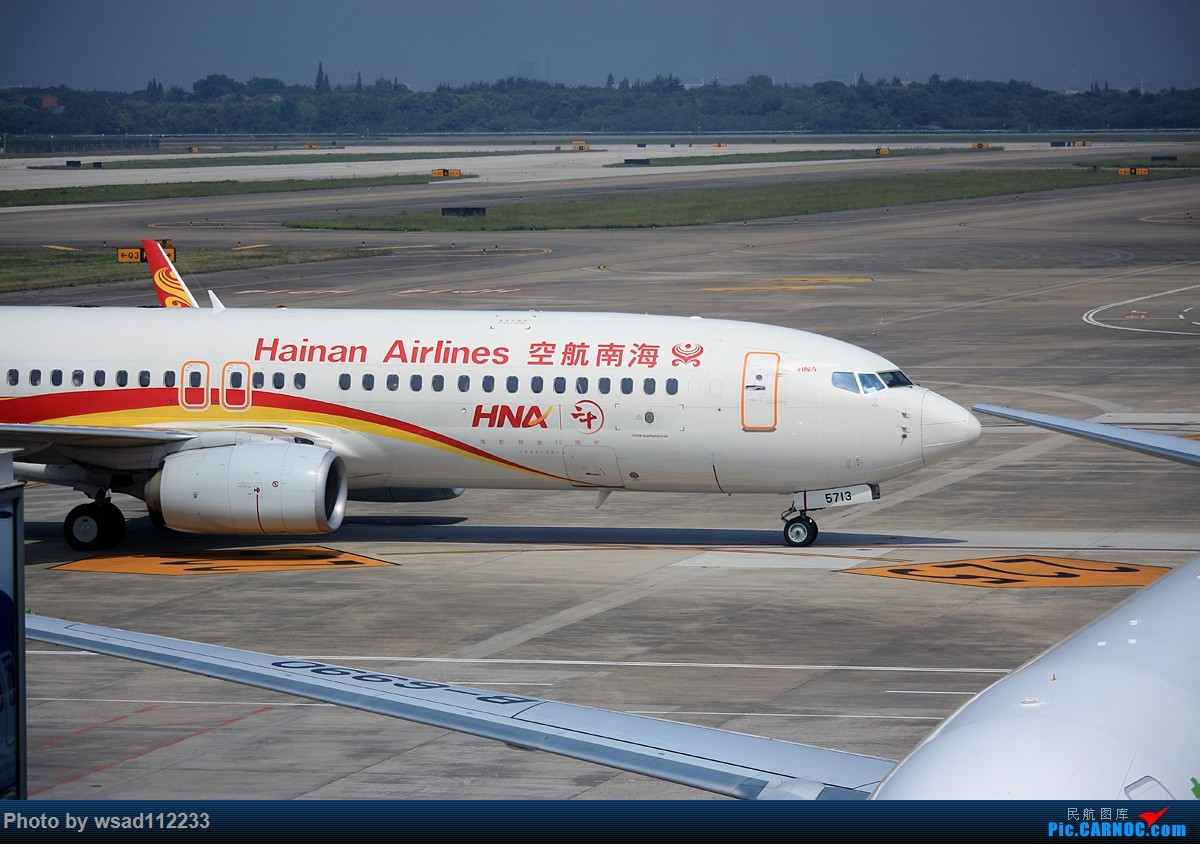 Re:[原创]省内小运转变成了机场拍机【南京-盐城】 BOEING 737-800 B-5713 NKG