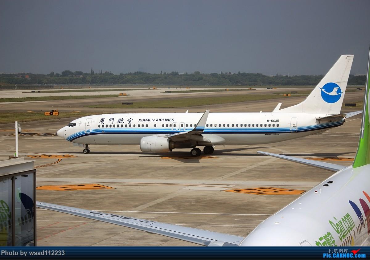 Re:[原创]省内小运转变成了机场拍机【南京-盐城】 BOEING 737-800 B-5635