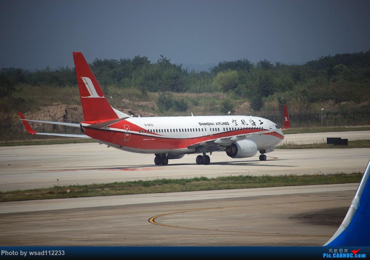 Re:[原创]省内小运转变成了机场拍机【南京-盐城】 BOEING 737-800 B-5833 NKG