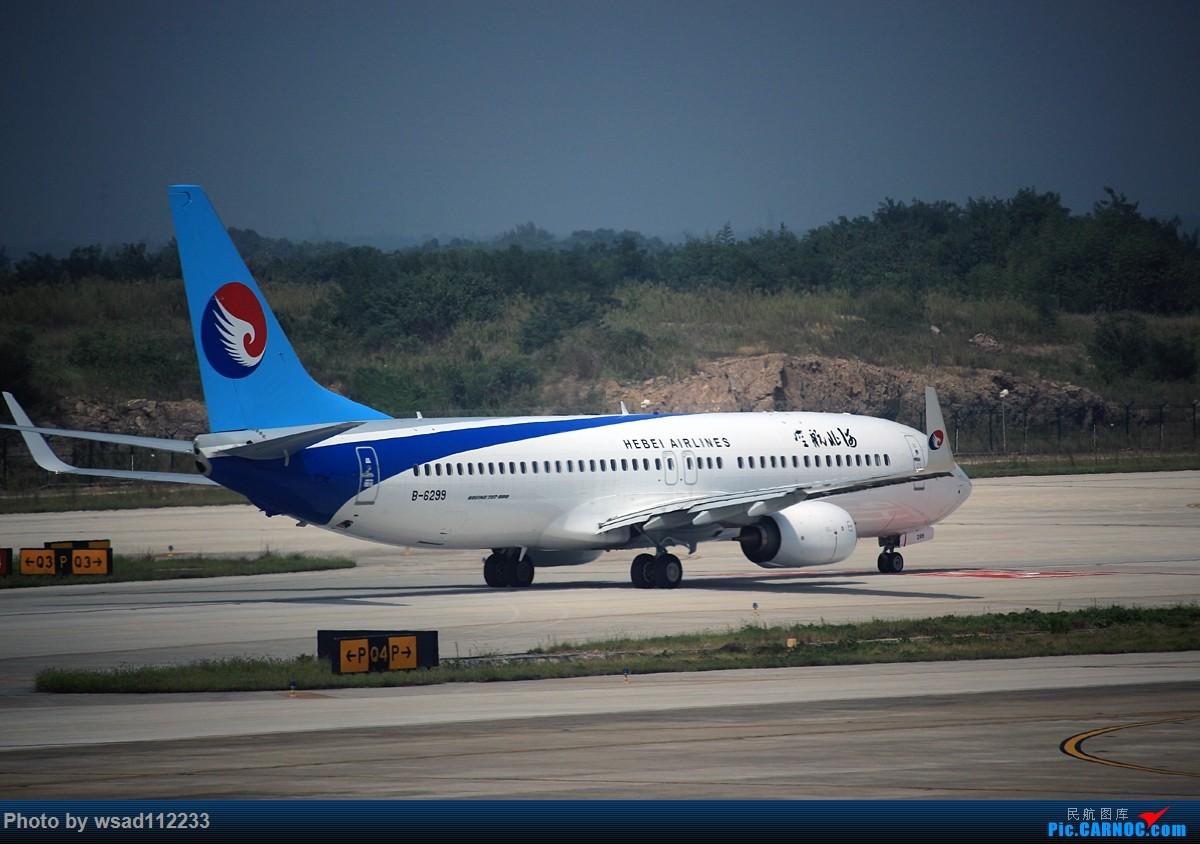 Re:[原创]省内小运转变成了机场拍机【南京-盐城】 BOEING 737-800 B-6299
