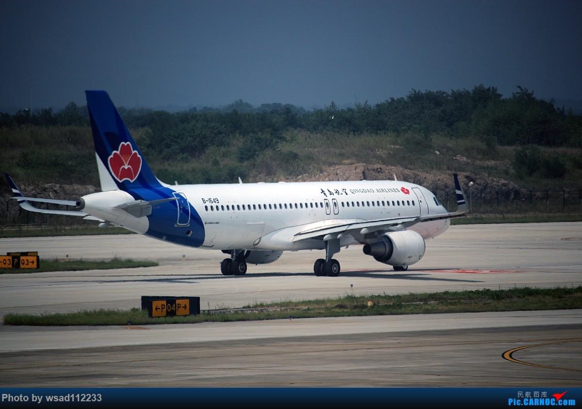 Re:[原创]省内小运转变成了机场拍机【南京-盐城】 AIRBUS A320-200 B-1649