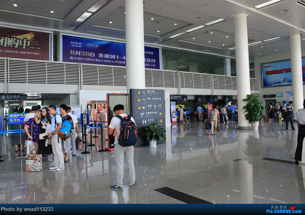 Re:[原创]省内小运转变成了机场拍机【南京-盐城】    中国盐城南洋机场