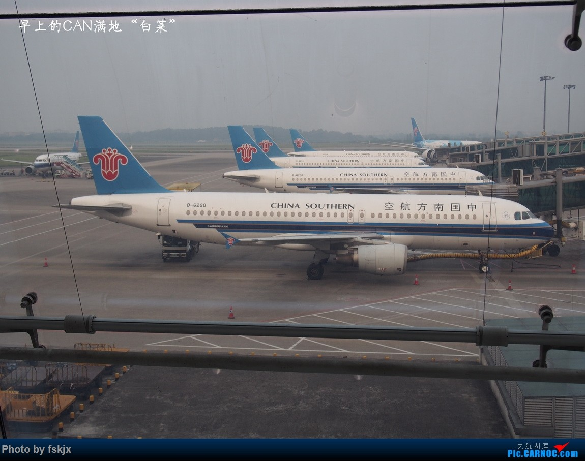 【fskjx的飞行游记☆16】双休南昌游    中国广州白云国际机场