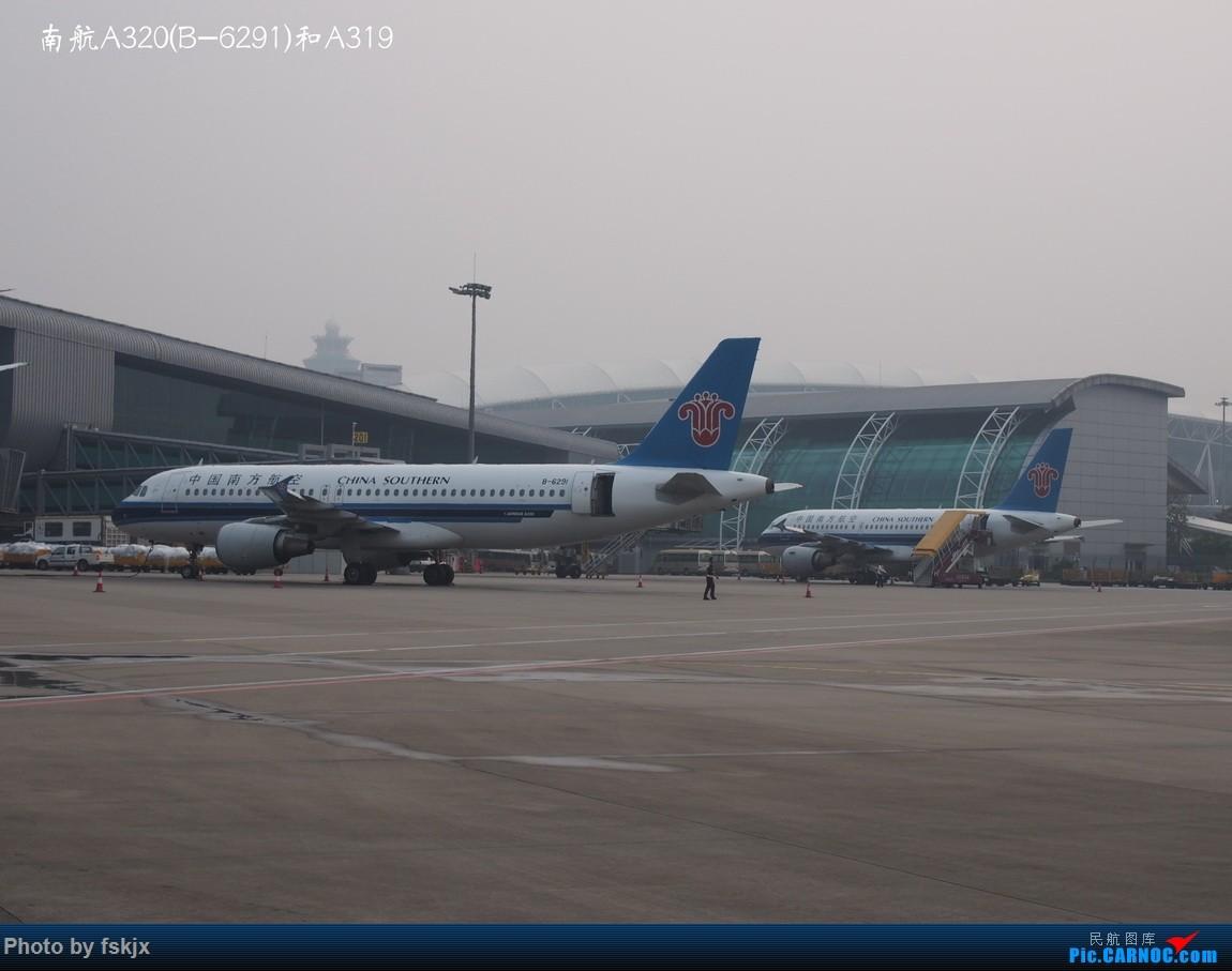 【fskjx的飞行游记☆16】双休南昌游 AIRBUS A320-200 B-6291 中国广州白云国际机场