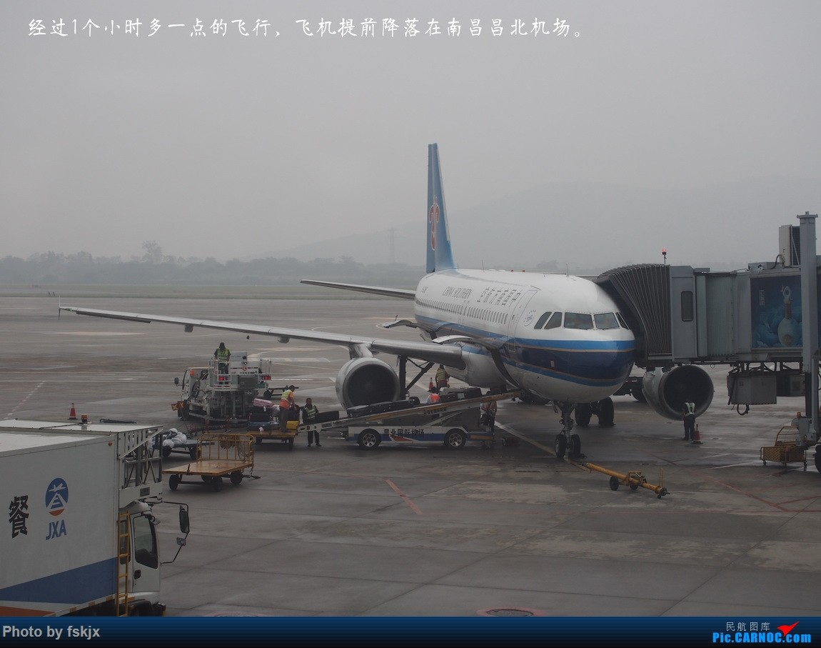 【fskjx的飞行游记☆16】双休南昌游 AIRBUS A320-200 B-6288 中国南昌昌北国际机场