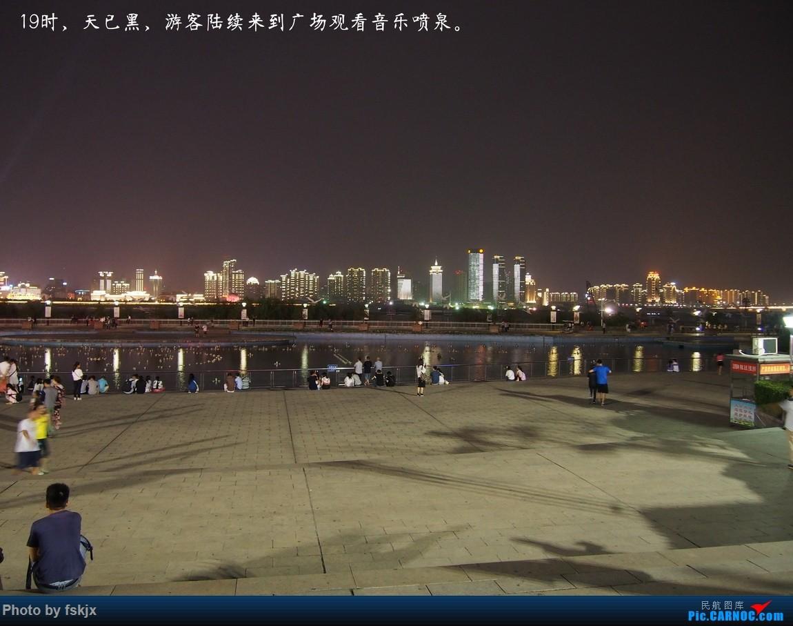 【fskjx的飞行游记☆16】双休南昌游