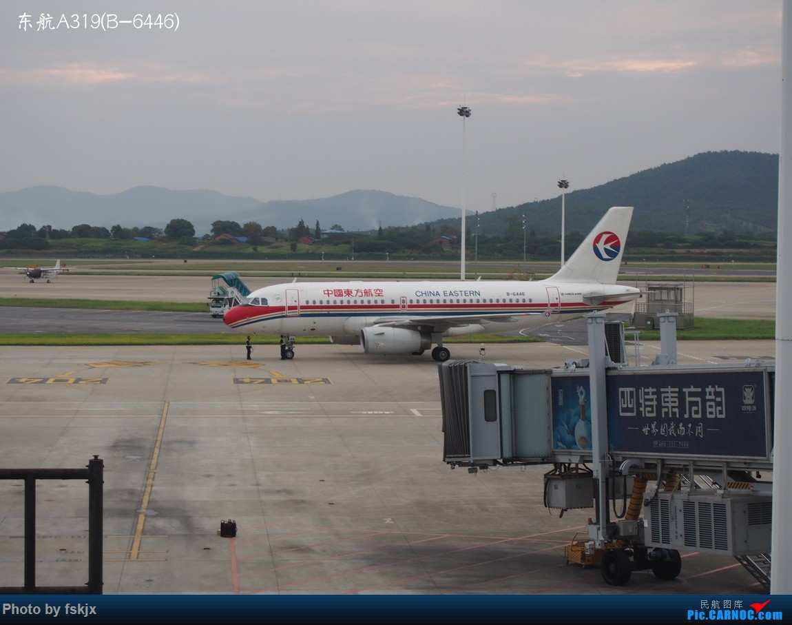 【fskjx的飞行游记☆16】双休南昌游 AIRBUS A319-100 B-6446 中国南昌昌北国际机场