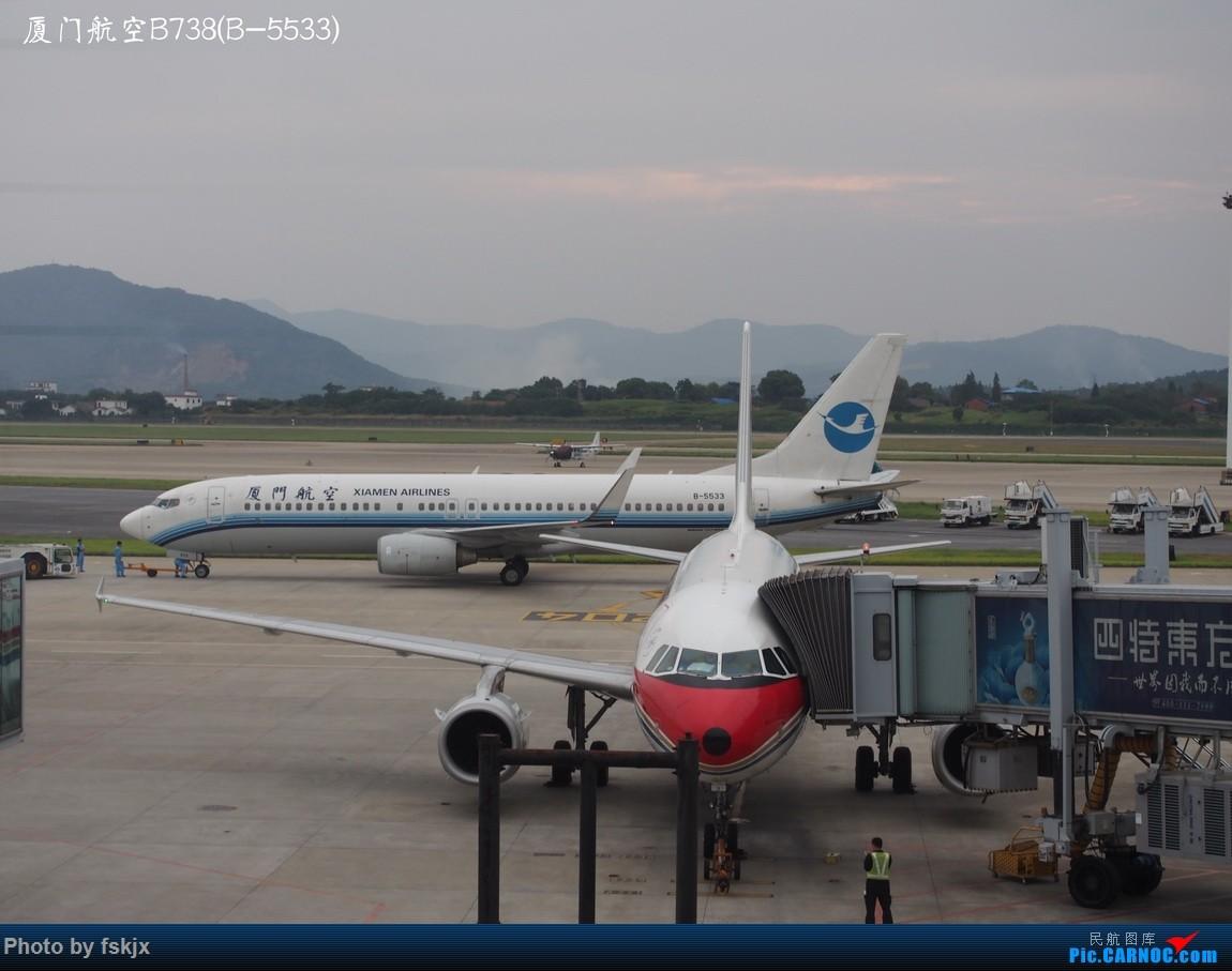 【fskjx的飞行游记☆16】双休南昌游 BOEING 737-800 B-5533 中国南昌昌北国际机场