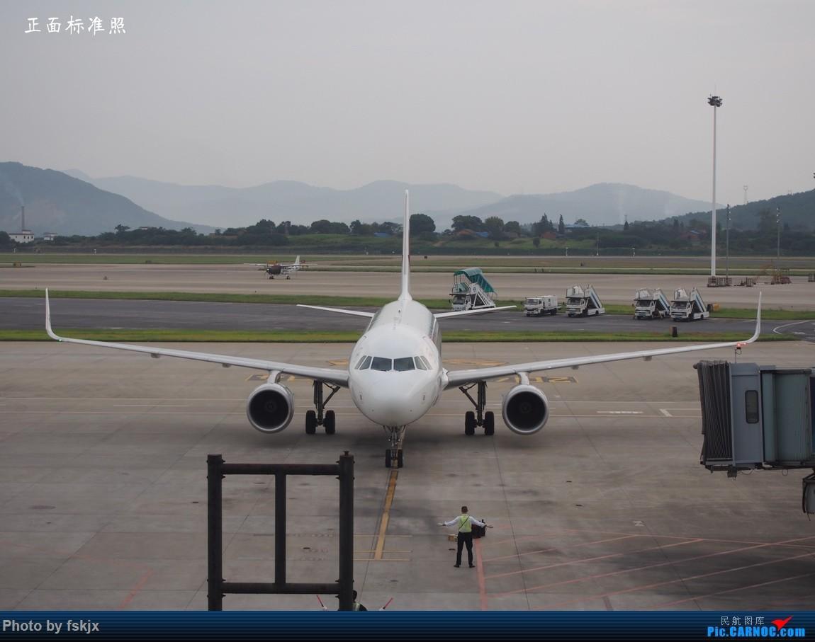 【fskjx的飞行游记☆16】双休南昌游 AIRBUS A320-200 B-1611 中国南昌昌北国际机场