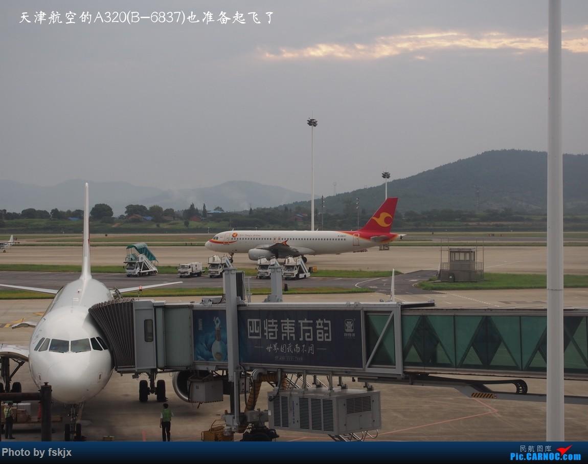 【fskjx的飞行游记☆16】双休南昌游 AIRBUS A320-200 B-6837 中国南昌昌北国际机场
