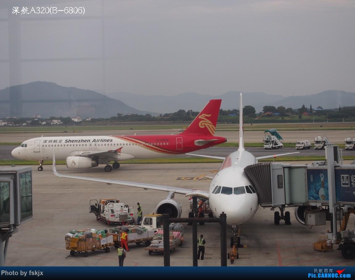 【fskjx的飞行游记☆16】双休南昌游 AIRBUS A320-200 B-6806 中国南昌昌北国际机场