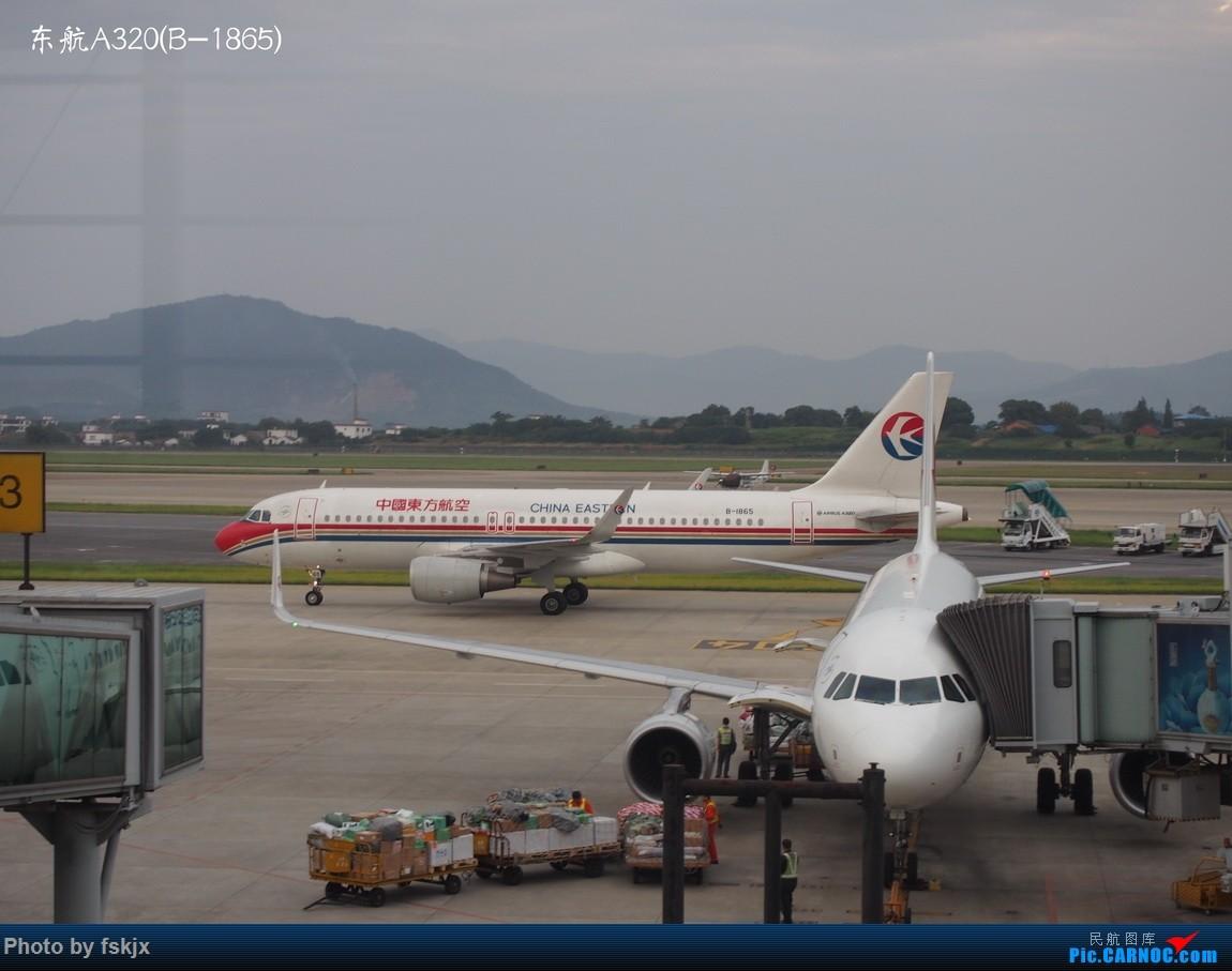 【fskjx的飞行游记☆16】双休南昌游 AIRBUS A320-200 B-1865 中国南昌昌北国际机场