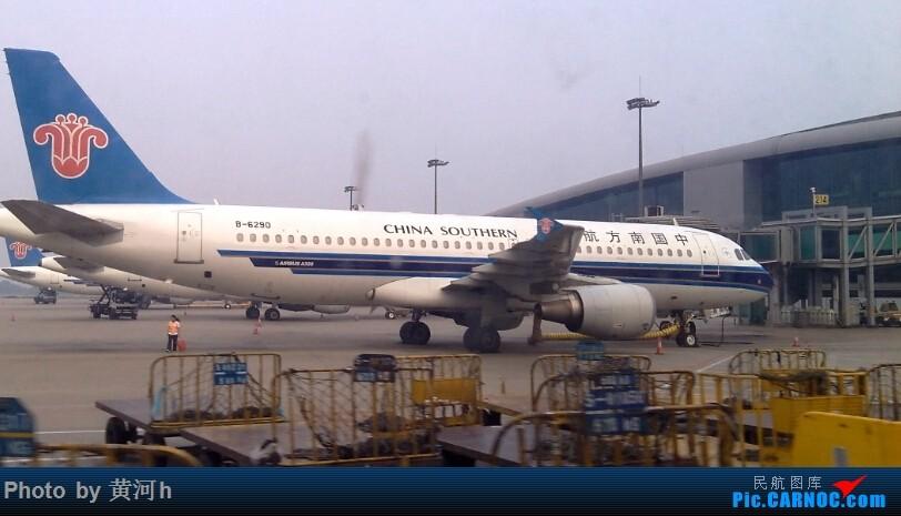 Re:【fskjx的飞行游记☆16】双休南昌游 AIRBUS A320-200 B-6290