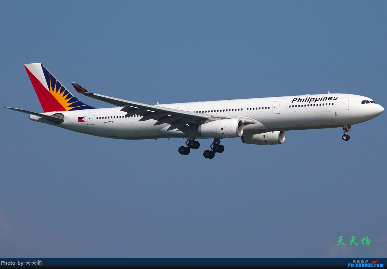 Re:[原创]菲律宾宿务航空330菲律宾航空330印度捷特航空公司330都飞香港机场 AIRBUS A330 RP-C8771 中国香港国际机场
