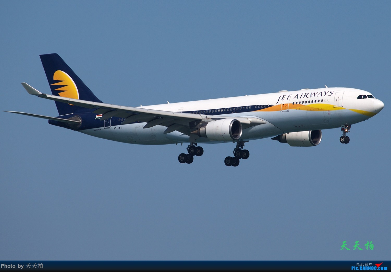 Re:[原创]菲律宾宿务航空330菲律宾航空330印度捷特航空公司330都飞香港机场 AIRBUS A330 VT-JWV 中国香港国际机场