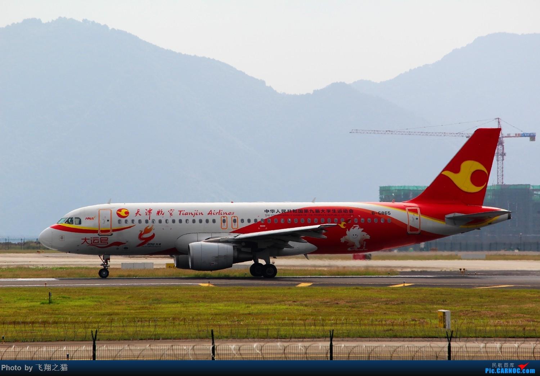 Re:[原创]CKG拍机(国庆拍机) AIRBUS A320-200 B-6865 重庆江北国际机场