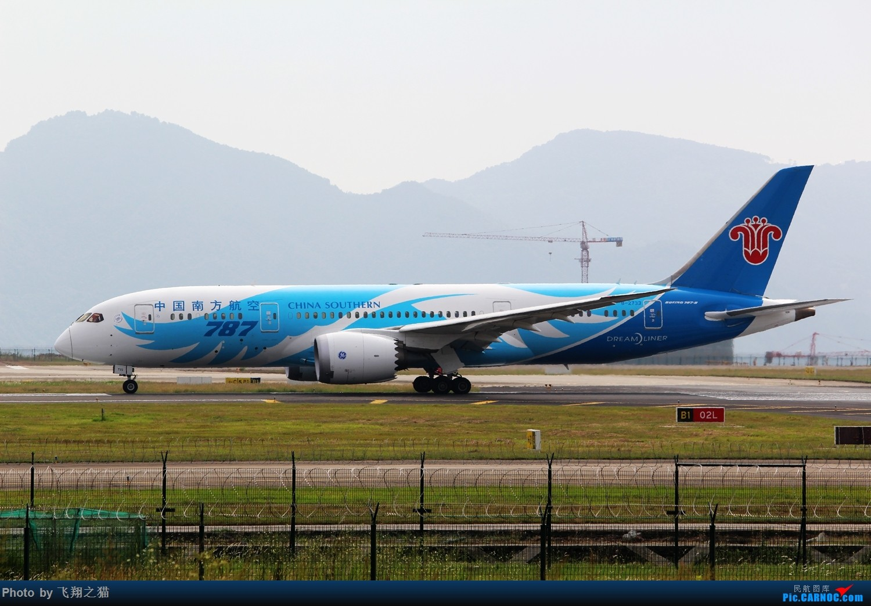 Re:[原创]CKG拍机(国庆拍机) BOEING 787-8 B-2733 重庆江北国际机场