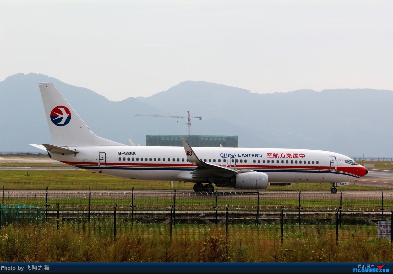 Re:[原创]CKG拍机(国庆拍机) BOEING 737-800 B-5858 重庆江北国际机场