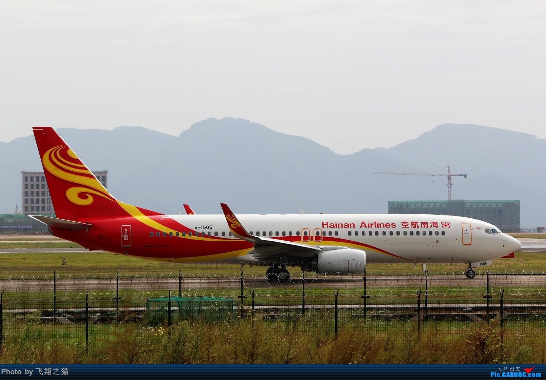 Re:[原创]CKG拍机(国庆拍机) BOEING 737-800 B-1505 重庆江北国际机场